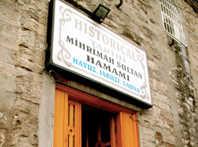 Baños Mas Antiguos De Estambul:Fin de tarde perfecta, de Hamman por Estambul