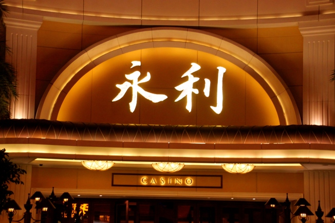 Macao- casinos